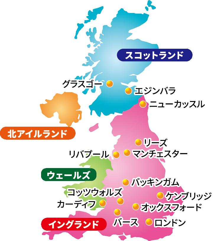 イギリスへの地図
