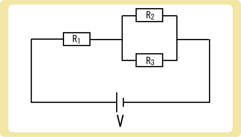 直列と並列例題